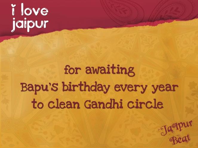 i love jaipur-2 copy