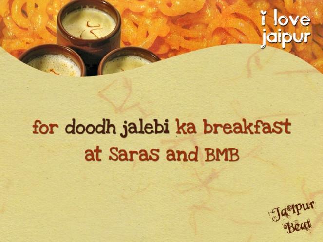 i love jaipur-28 copy