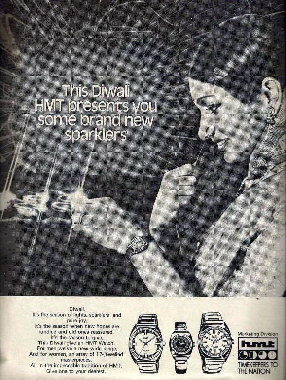 HMT-Ads-2