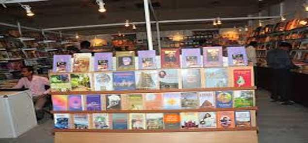 patrika book fair