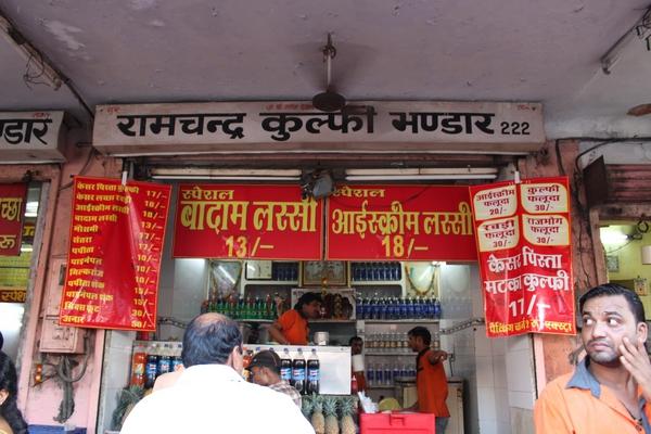 Ramchandra Kulfi wala