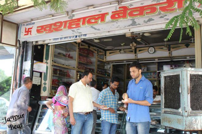 Khushal Bakery