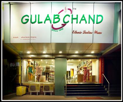 gulab-chand