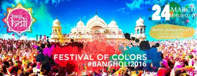 Bangholi2016 - RTB
