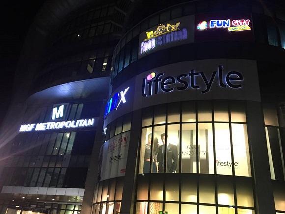 mgf metropolitan mall jaipur