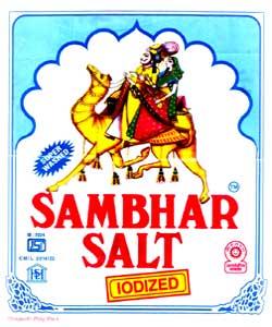 sambhar-salt