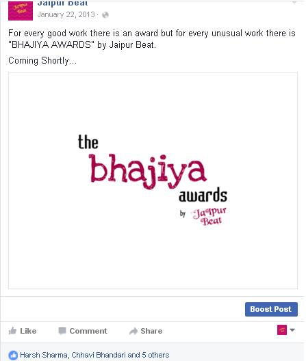 Bhajiya Awards