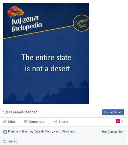 Rajasthan Factopedia