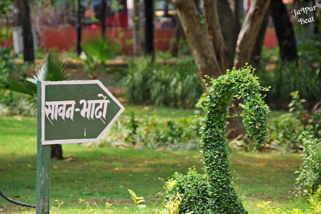 sawan bhado park