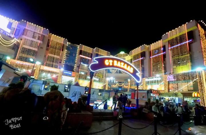 gt-bazaar