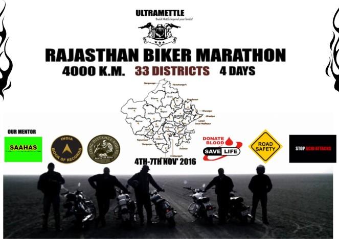 biker-marathon