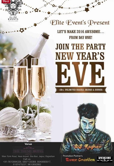 new year eve 2017 theme hotel 11 main tonk road sita bari near airport jaipur india