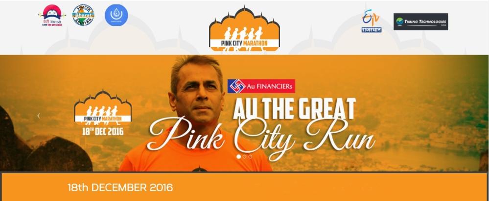 pink-city-marathon-2