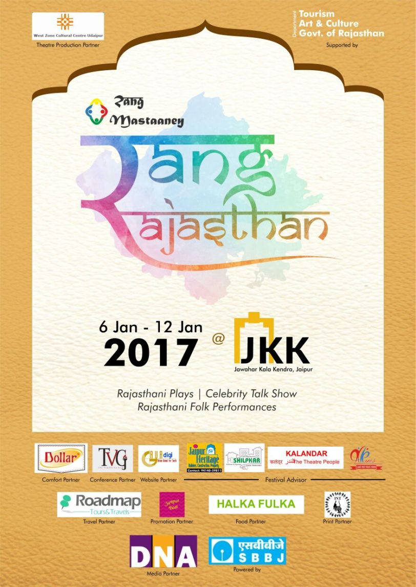 rang-rajasthan-poster-2017-1