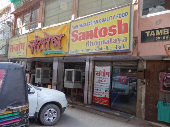santosh-bhojnalaya.jpg