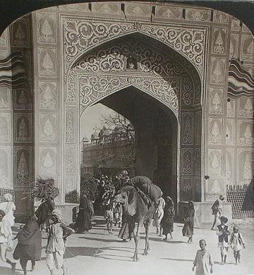 chanpole gate_1907