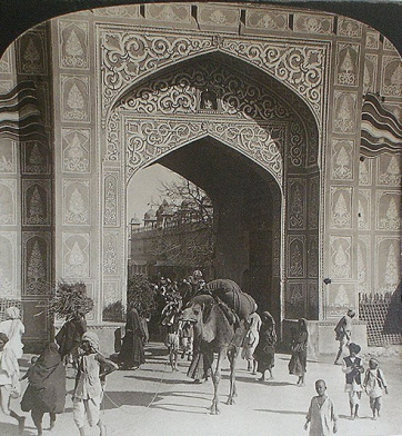chanpole gate_1907