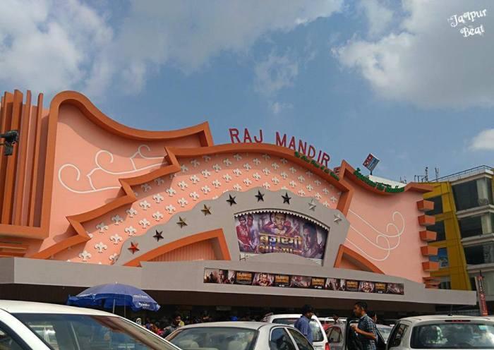 Raj Mandir.jpg