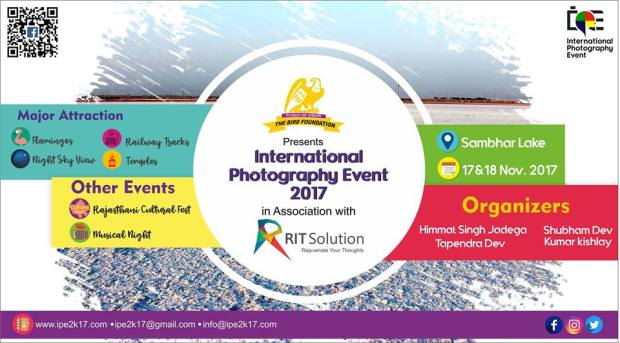 intl photography event