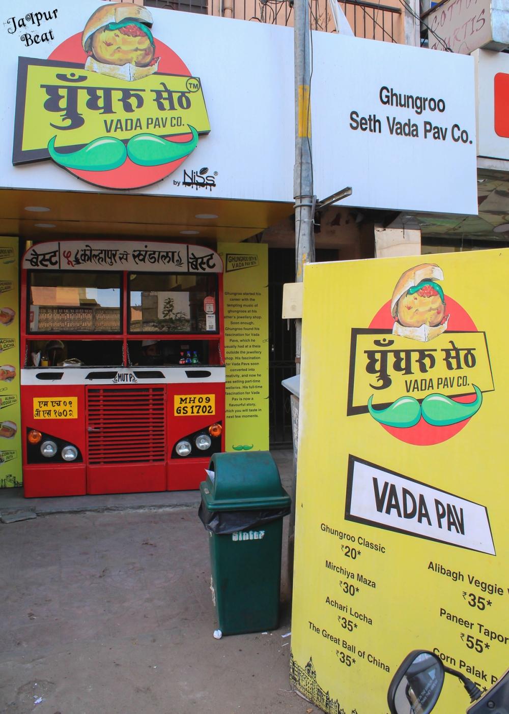 Jaipur Beat Bada Pao 4