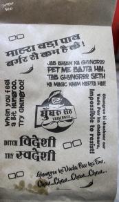 Jaipur Beat Bada Pao a