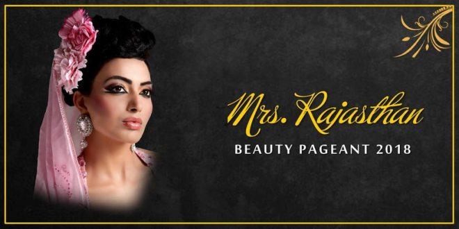 Mrs rajasthan