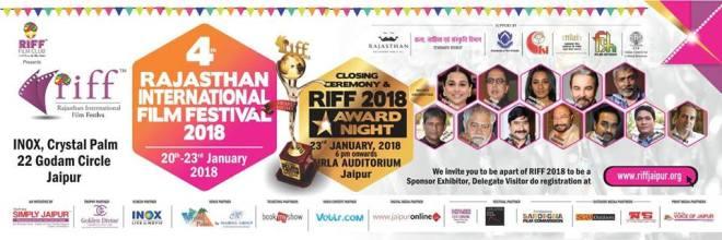 rajasthan international film festival