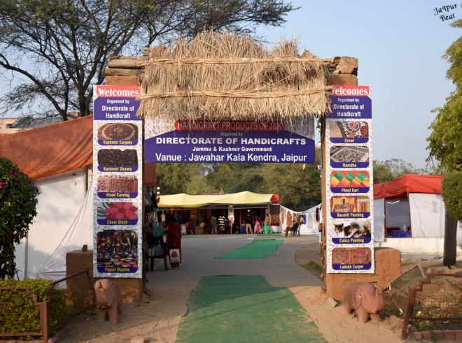 Textile and silk expo
