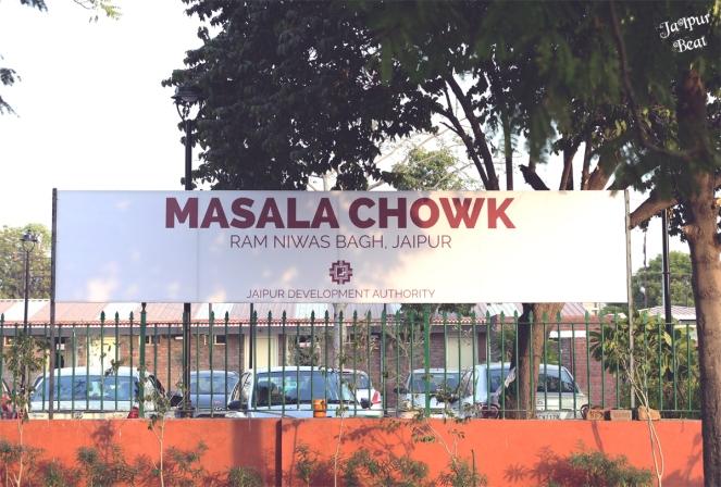 Masala Chowk 1