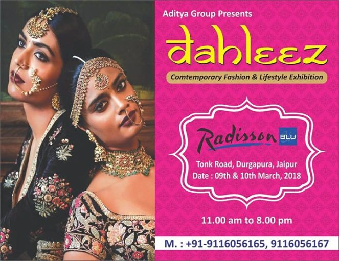 dahleez exhibition.jpg