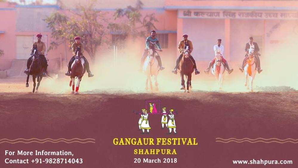 gangaur festival shahpura.jpg