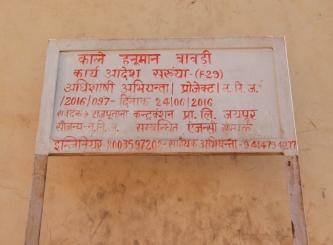 Kale Hanuman Bawri2