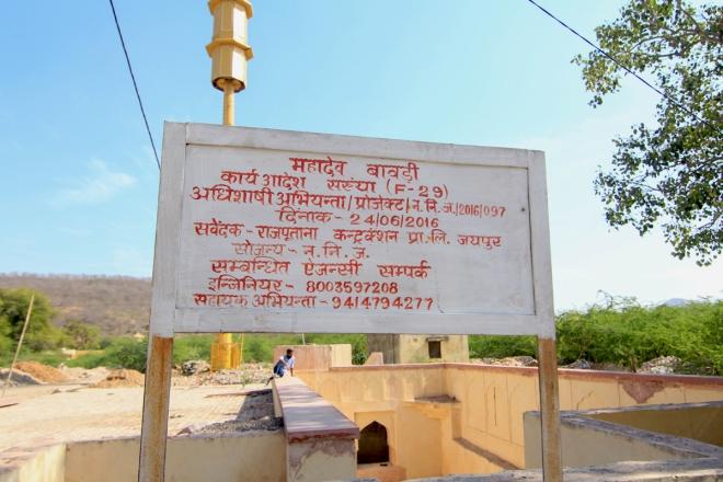 Mahadev Bawri 2
