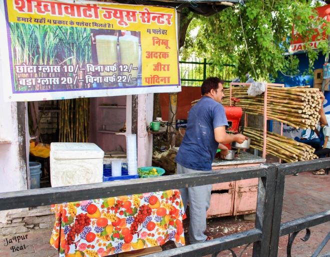 Shekhawati Juice Centre- MD Road