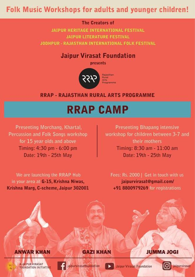 RRAP by Virasat Foundation