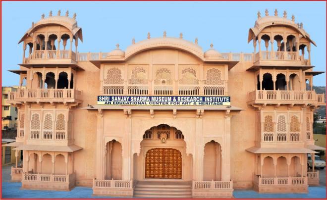 Sanjay Museum.jpg