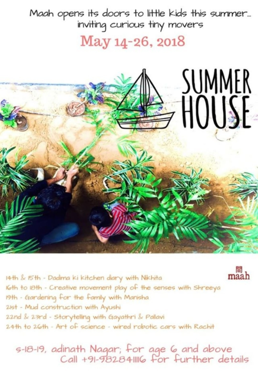 summer house- event in may (1)