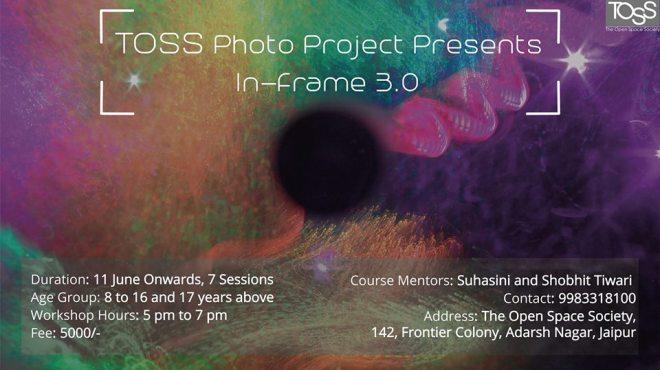 TOSS photography workshop