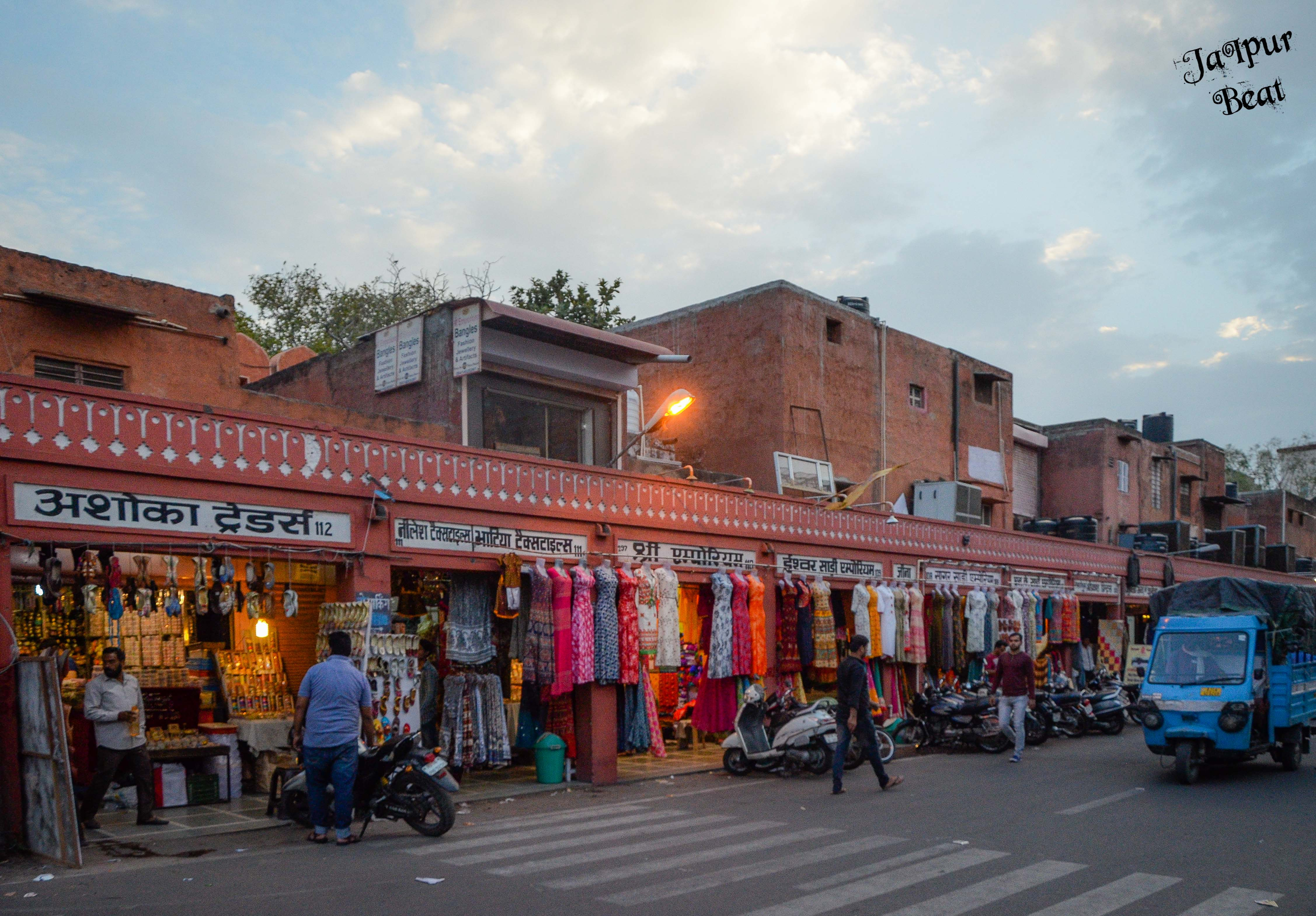 Bapu Bazaar by Jaipur Beat market