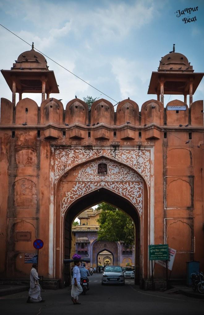Sireh Deori Gate