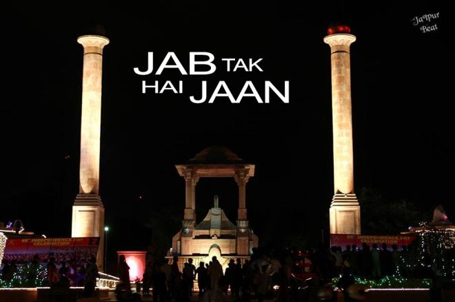 amar-jawan-jyoti (1)