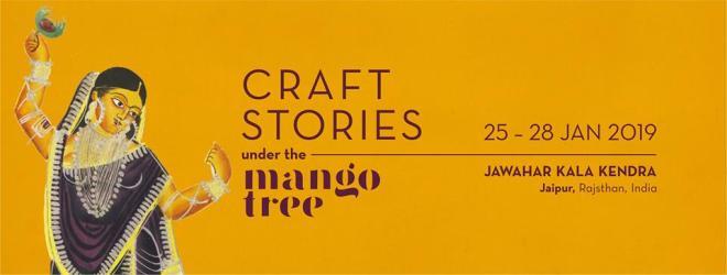 craft stories under the mango tree