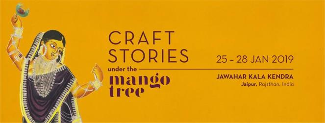 craft stories under the mango tree