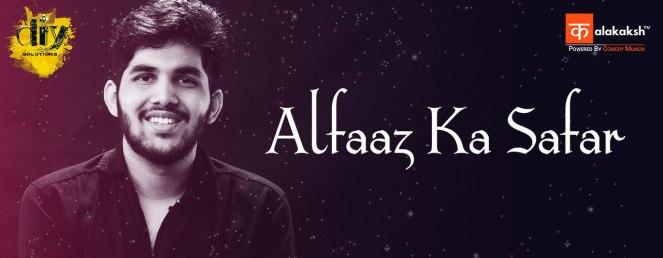media-desktop-alfaaz-ka-safar-2019-1-7-t-16-47-3