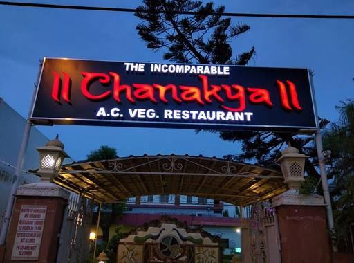 chanakya-restaurant-jaipur_1544714825-b.jpg