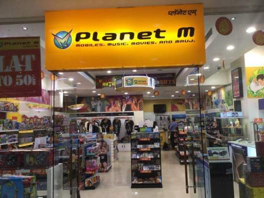 planet-m-thane-west-thane-music-shops-0.jpg